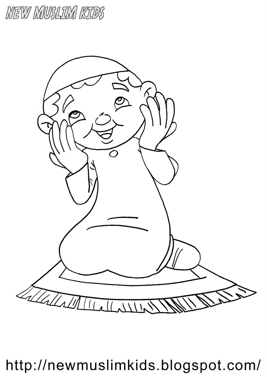 Duaa Coloring Page