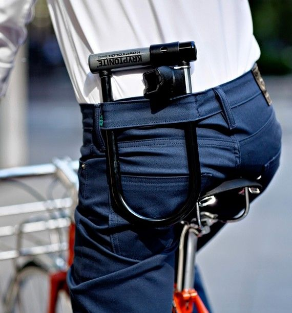 Office Friendly Bike Clothing Don T Sweat The Commute Bicycling
