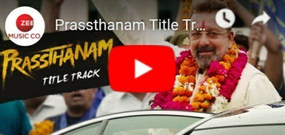 Pin on Latest Bollywood News