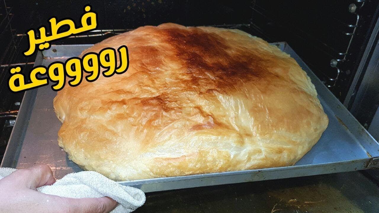 فطير مشلتت شغل فنادق هتبقى محترفة فيه سهل جداااا Youtube Recipes Food Bread