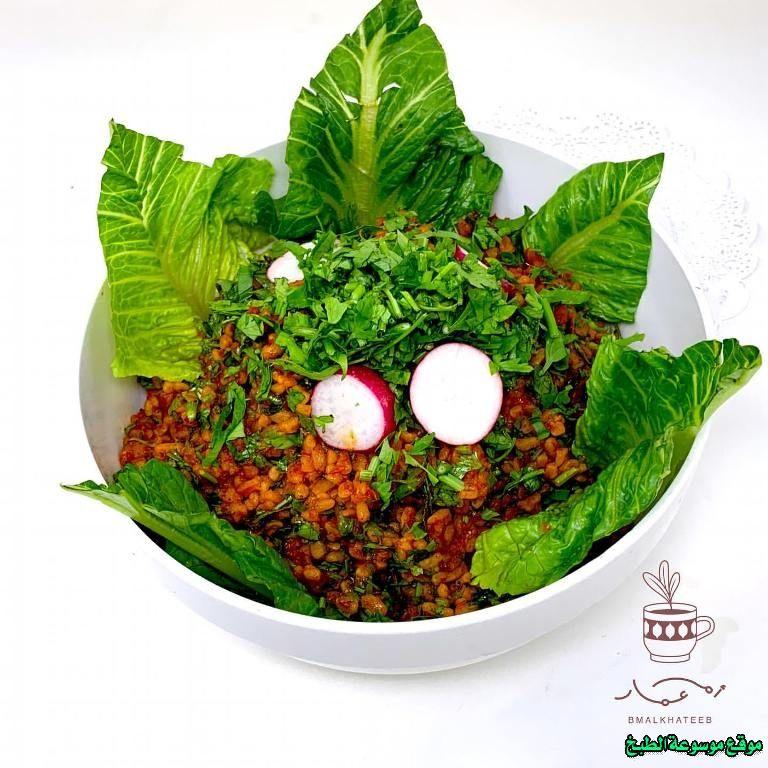 عمل تبولة تركية قسر من المطبخ التركي Arabic Food Food Vegetables