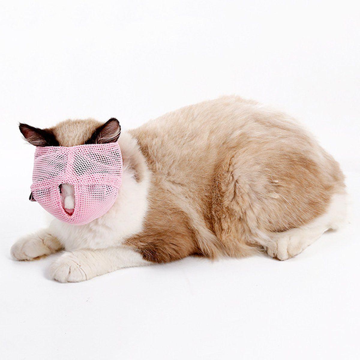 Hospital Bag Uheng Pet Cat Muzzles Breathable Mesh Anti Biting