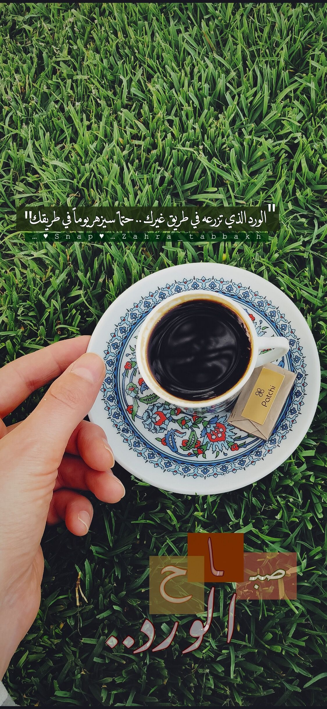 Pin By Zahra Tabbakh On Coffee Coffee Tea Quotes Notes