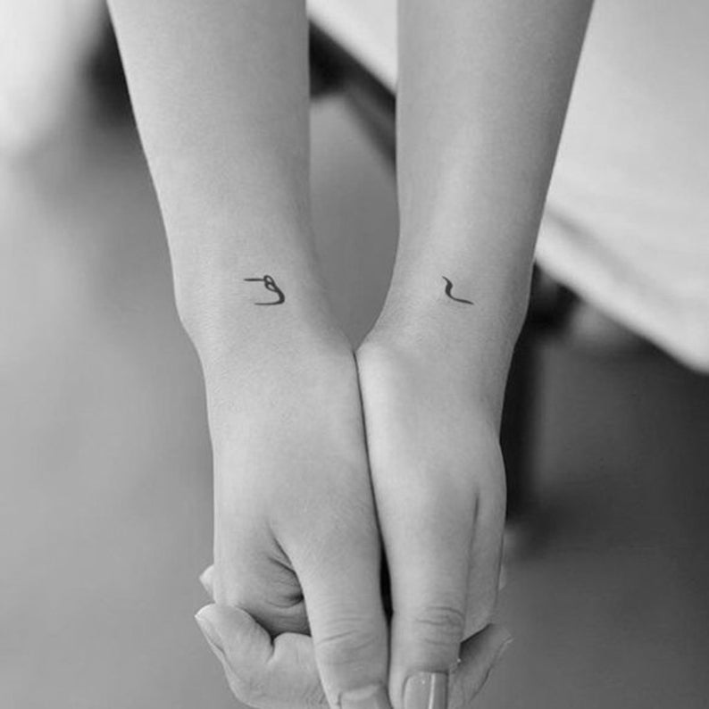 His / Hers - Couples Tattoo Design - Arabic Calligraphy - Instant Download