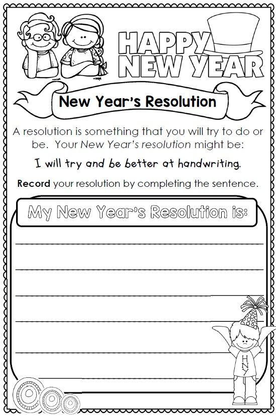 New Years 2020 Activities 1st Grade Writing Kindergarten