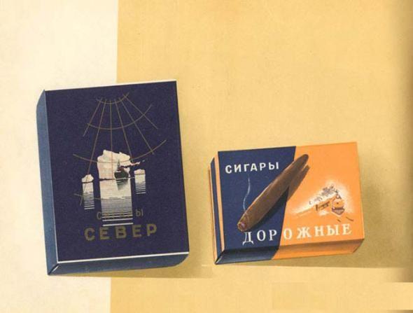 Каталог табачных изделий 1957 pdf gauloises сигареты купить спб