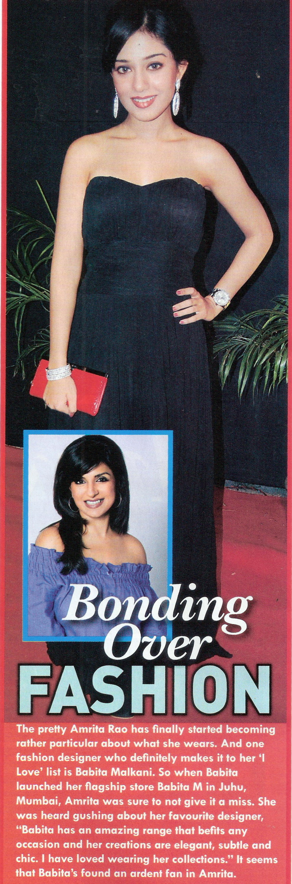 Babita M featured in the year 2010