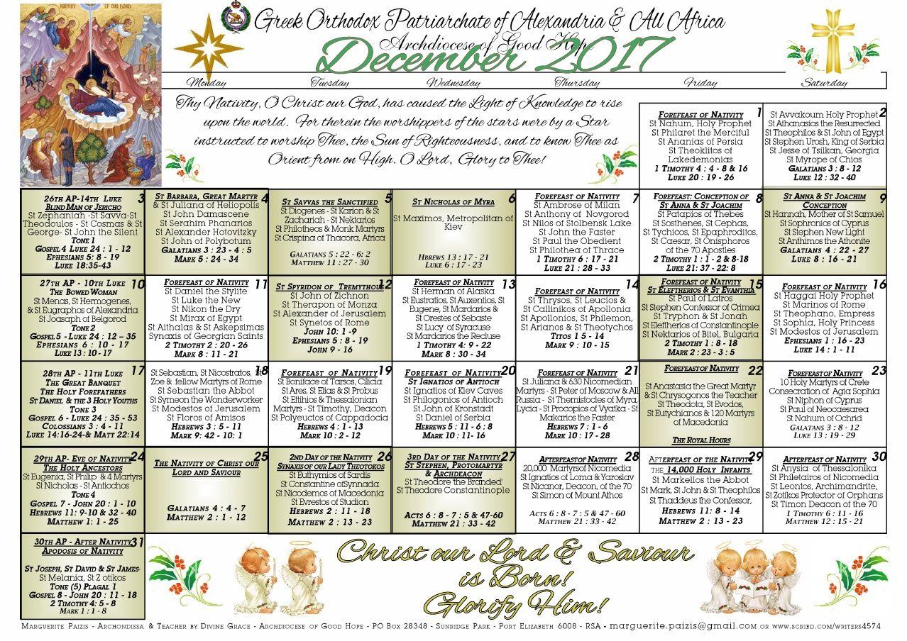 Greek Orthodox Calendar.2017 December Festal Calendar For Sundays And Feast Days Of The