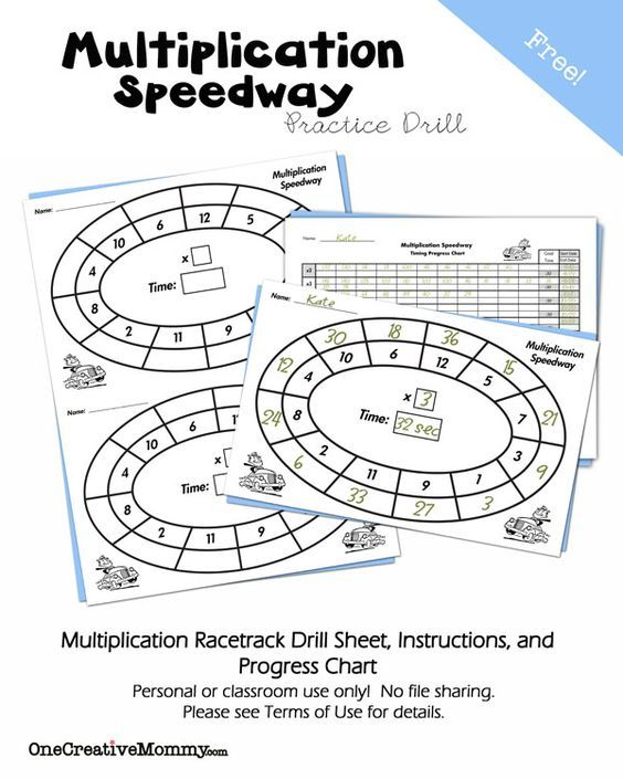 Multiplication Speedway Math Drill Multiplication, Kids learning - progress chart for kids