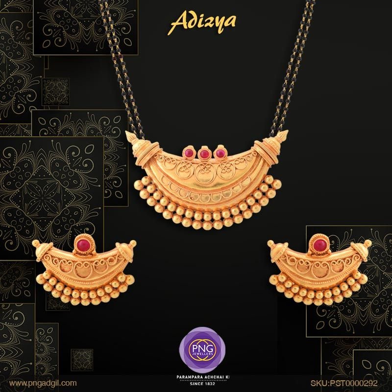Traditional Gold Mangalsutra Maharashtrian Mangalsutra Online From Png Jewellers Online Jewelry Online Shopping Jewelry Design Earrings Gold Necklace Designs