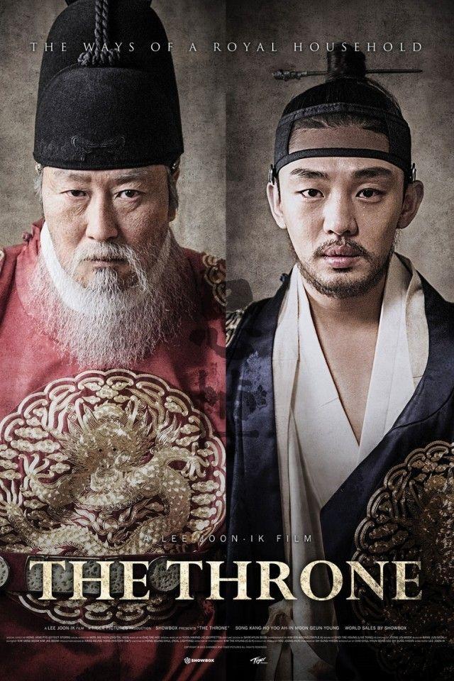 Age Of Innocence Korean Movie Online