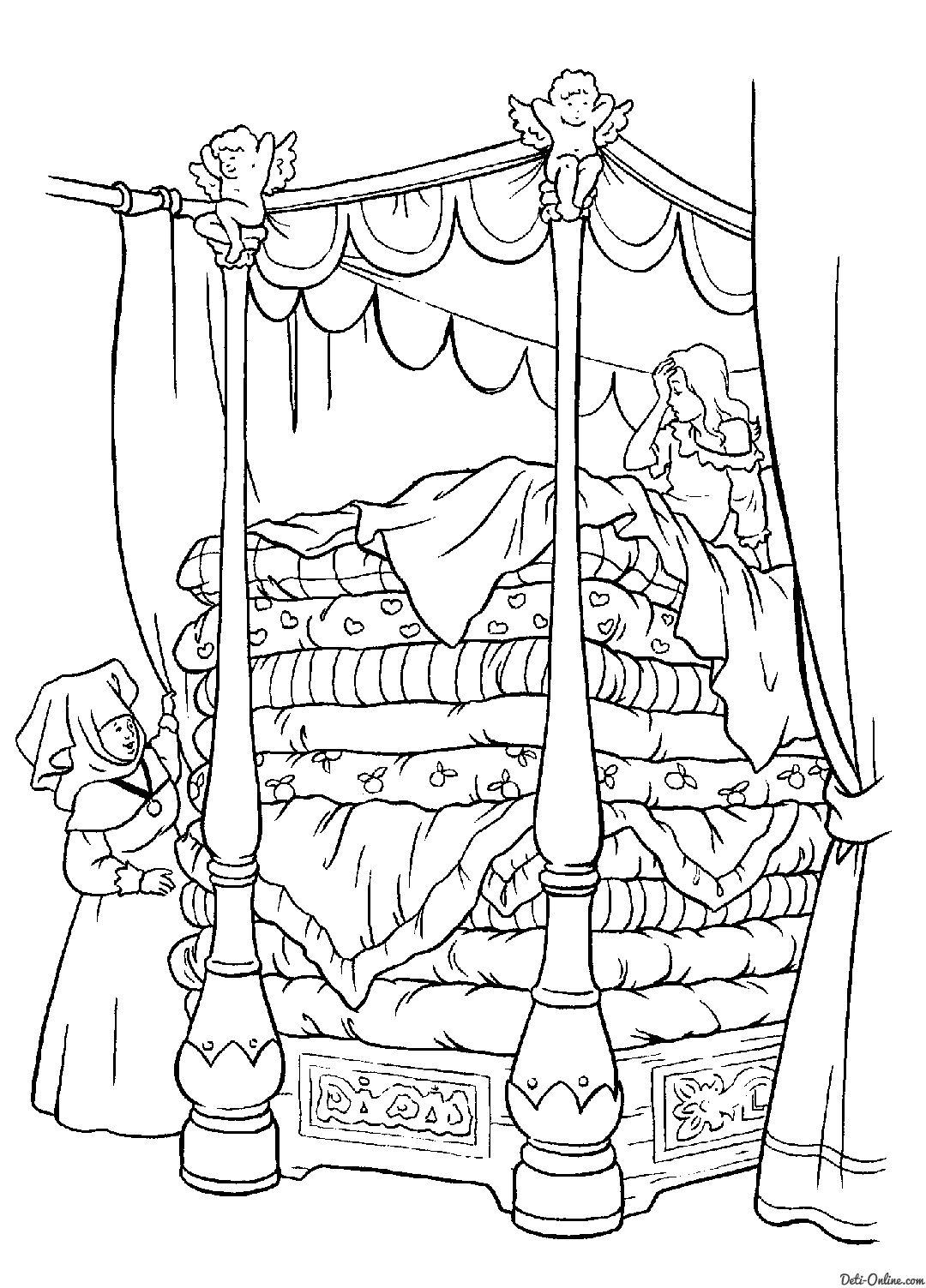 Раскраска Принцесса на горошине распечатать или скачать ...