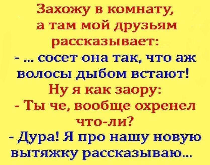 Pin By Dmitrij Gorin On Yumor Humor Funny Lol