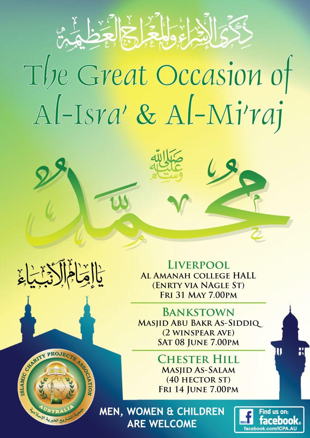 Wedding decorations muslim october 2018 Al Israu u Al Miraj Celebrations in Sydney  Events  Pinterest