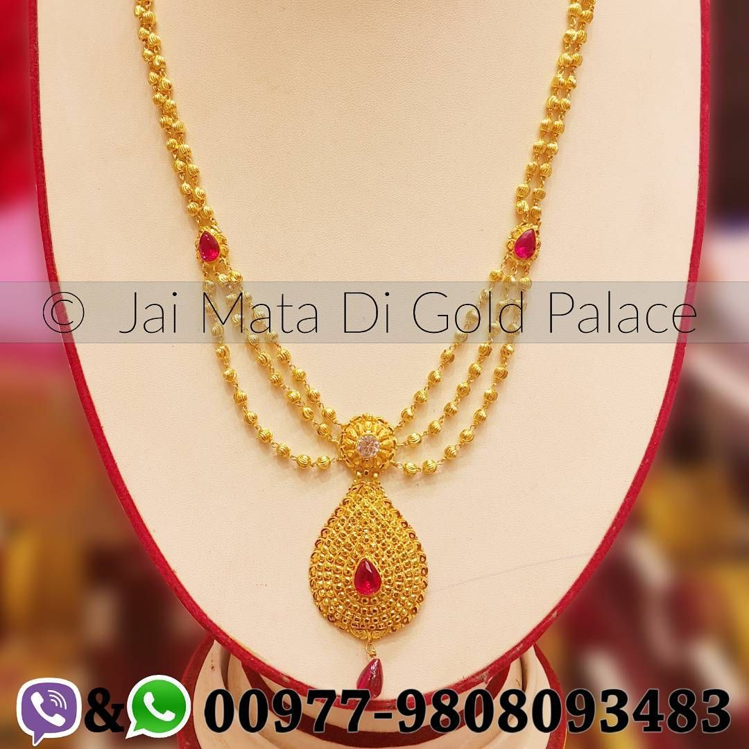 buy tips subhalabha to nepali gold necklace collection jewellery