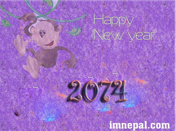 Happy New Year 2077 Message and Quotes for Business ...