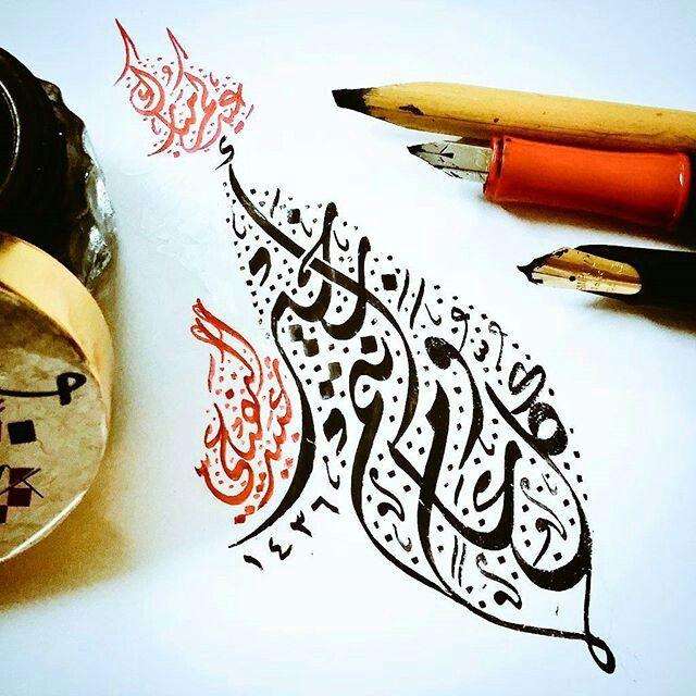 عيدكم مبارك Calligraphy Art Arabic Calligraphy Calligraphy