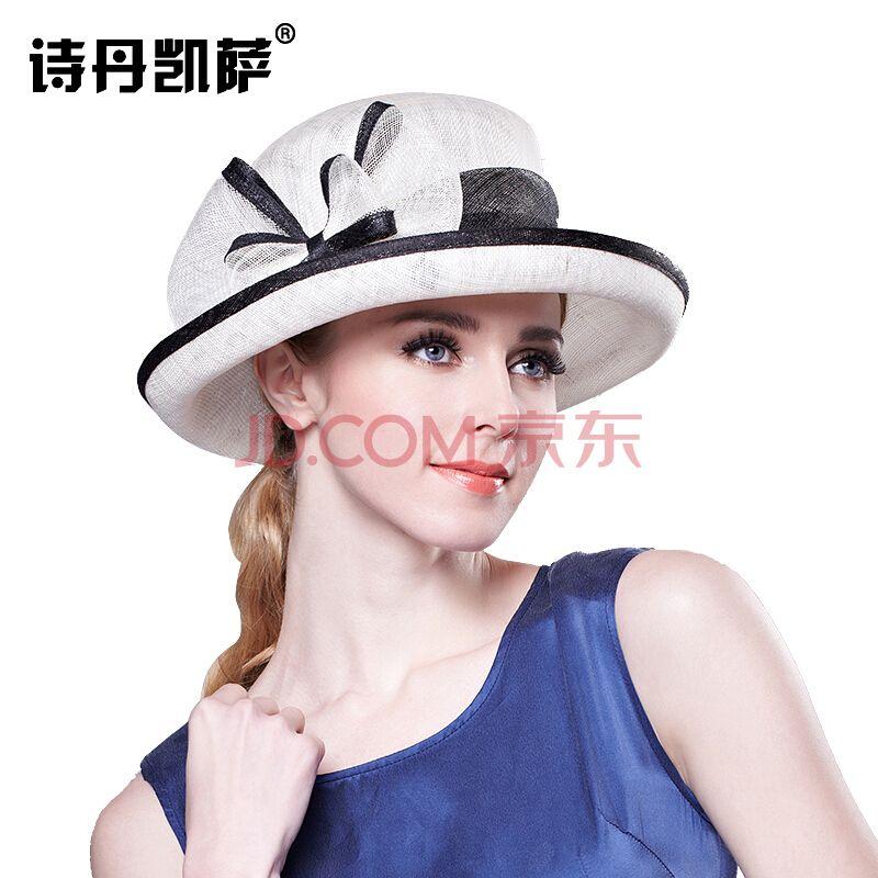f3c308fd44b147 Lady Wide Brim Sinamay Church Hat Wholesale Women Straw Hat for Sale ...