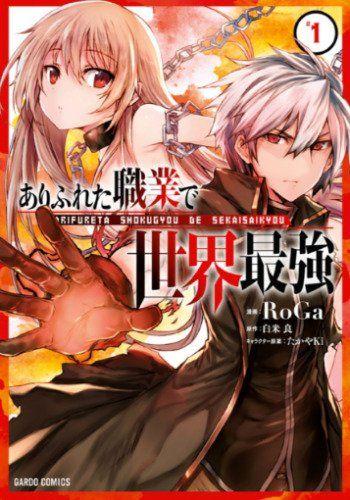 Arifureta Shokugyou De Sekai Saikyou Novela Ligera Novelas
