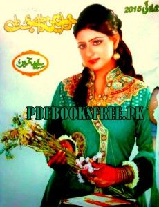 Khawateen Digest November 2014 Pdf
