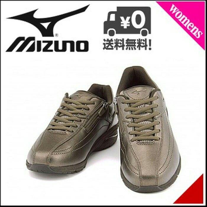 Mizuno ladies walking shoes | Walking