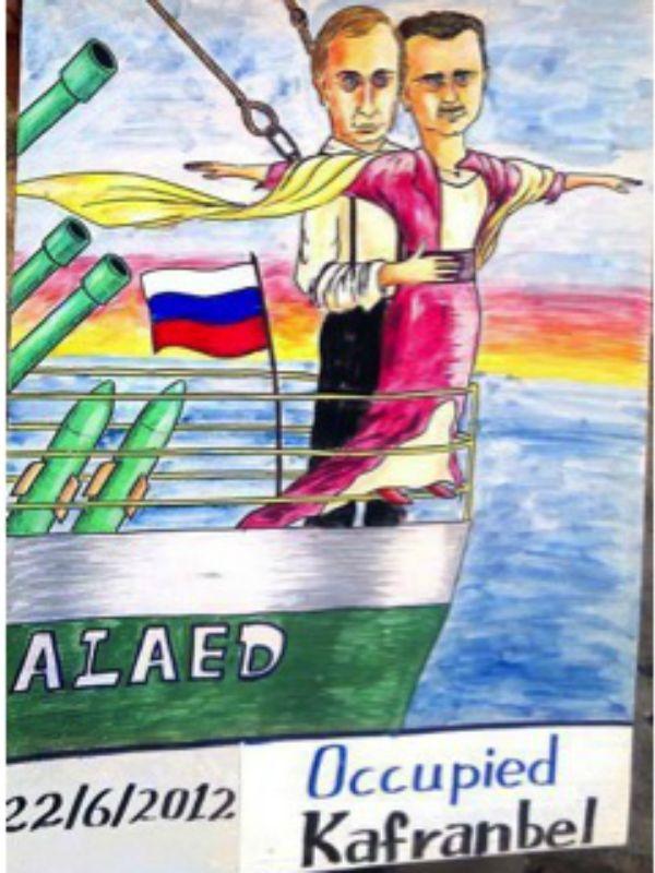 Путин и Асад на одном корабле