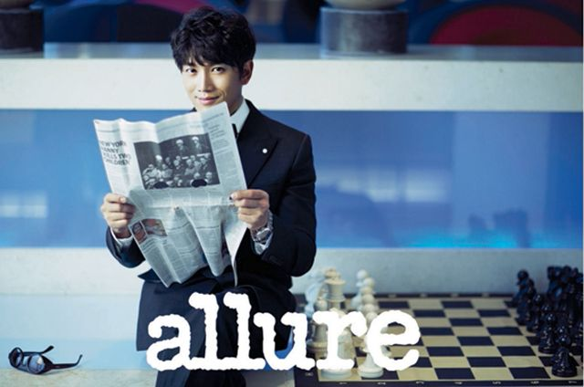 Happiness is not equal for everyone: Ji Sung - Allure Magazine December Issue