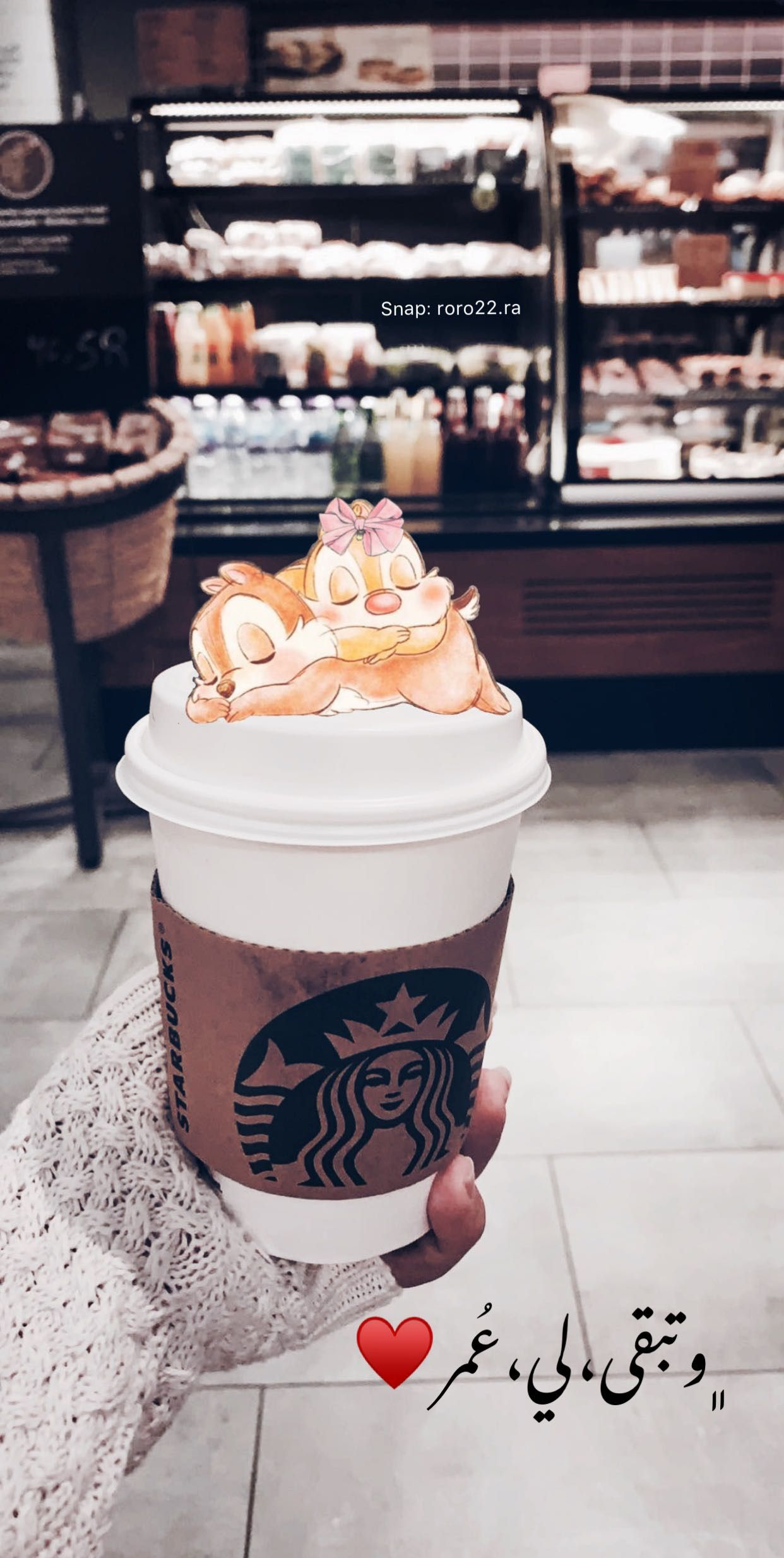 Pin by roro🦋📷. on يوميات Dunkin donuts coffee cup