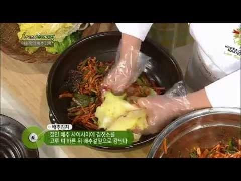 최고의 요리 비결 - The best cooking secrets_이순옥의 배추김치_#001 - YouTube