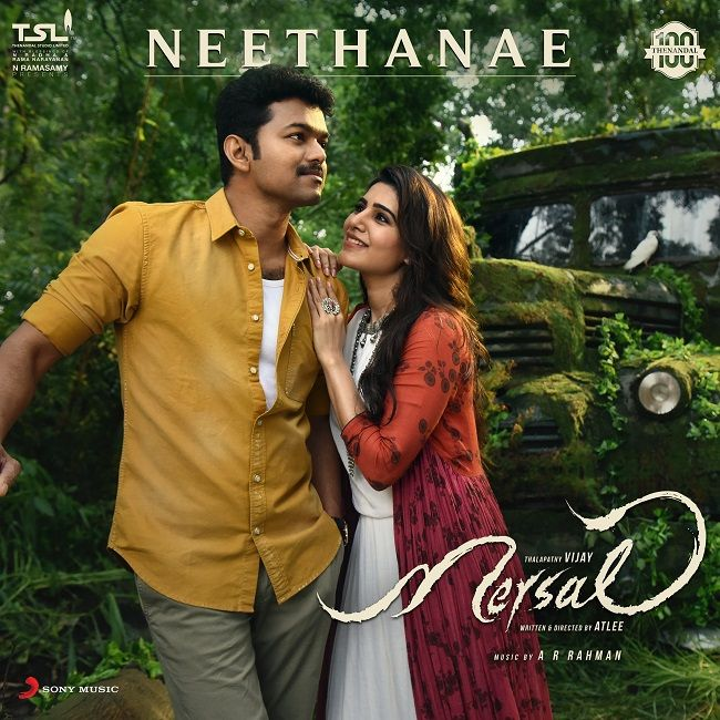 mersal tamil movie mp3 songs free download starmusiq