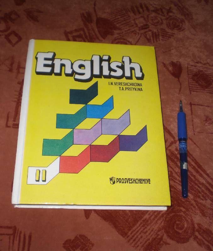 Гдз по английскому языку 5 класс кауфман 2018 четвертый год обучения