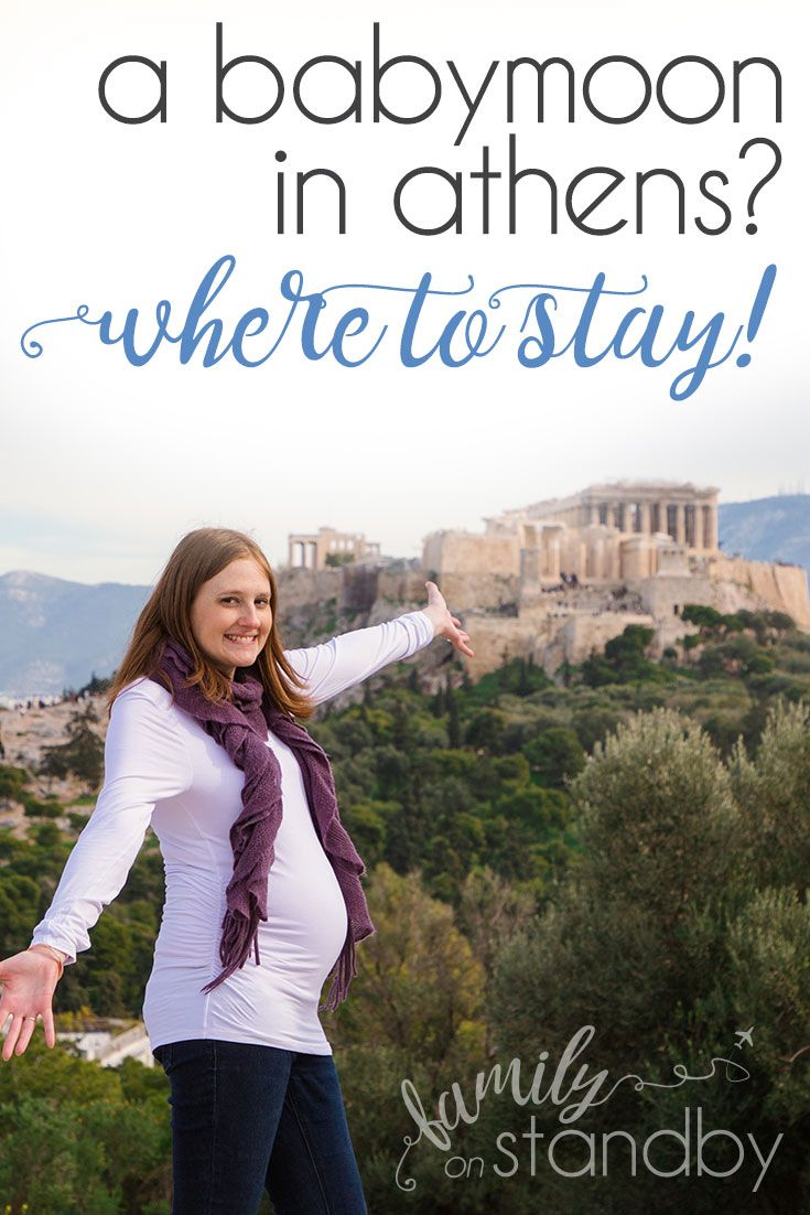 Where To Stay In Athens: Athenian Residences