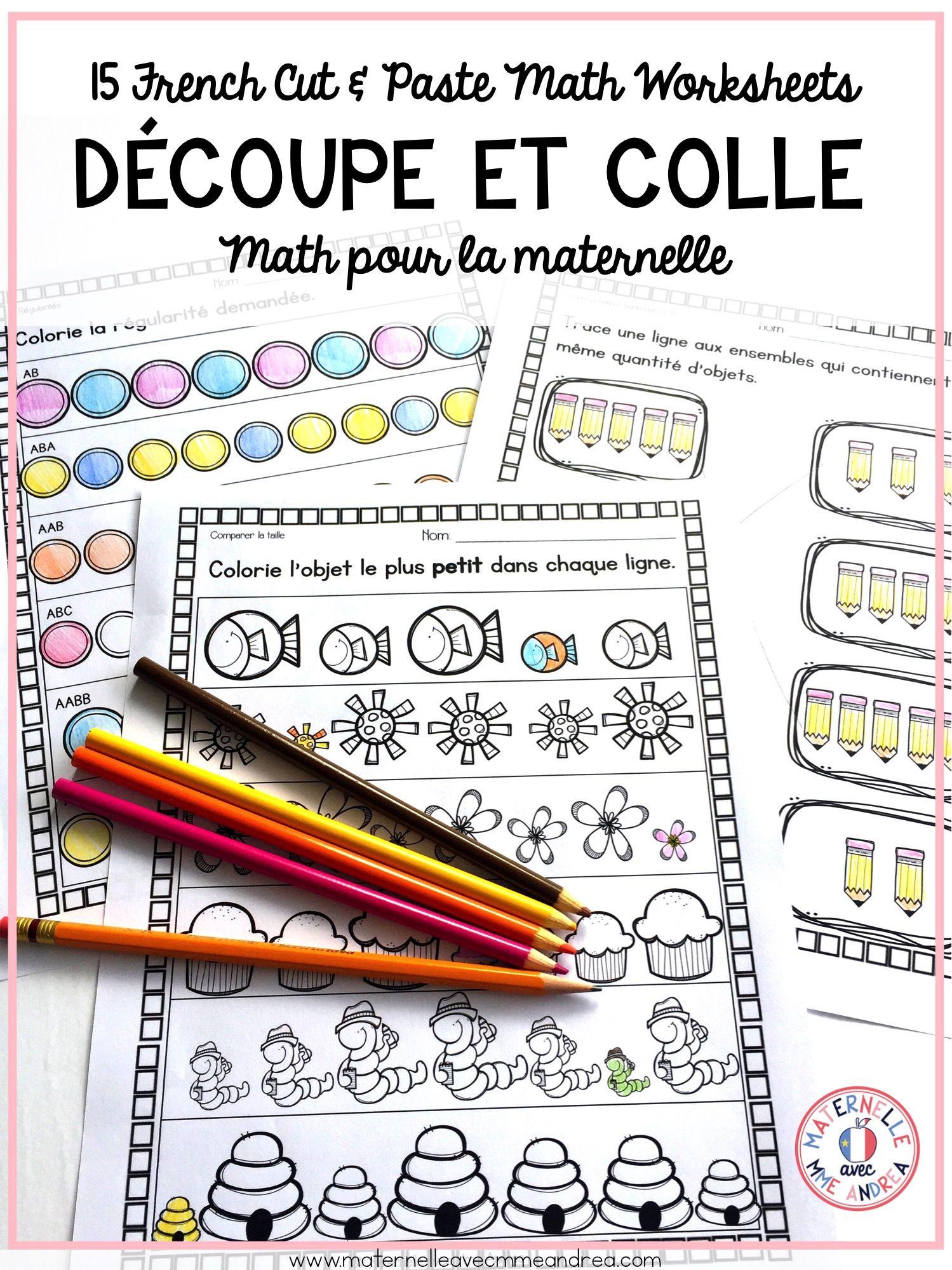French Math Worksheets No Prep