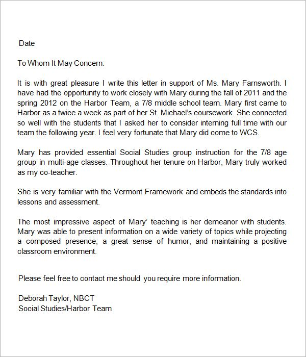 letter of recommendation teacher to student