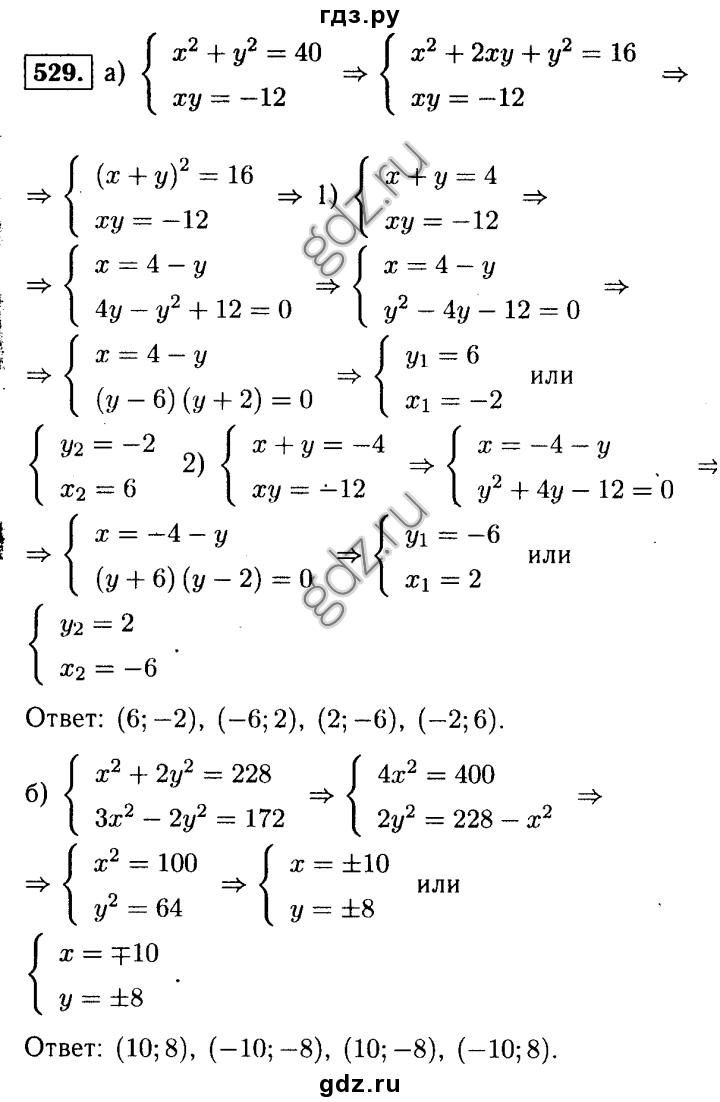 Ответы после параграфа 48 по биологии беляев 11 класс