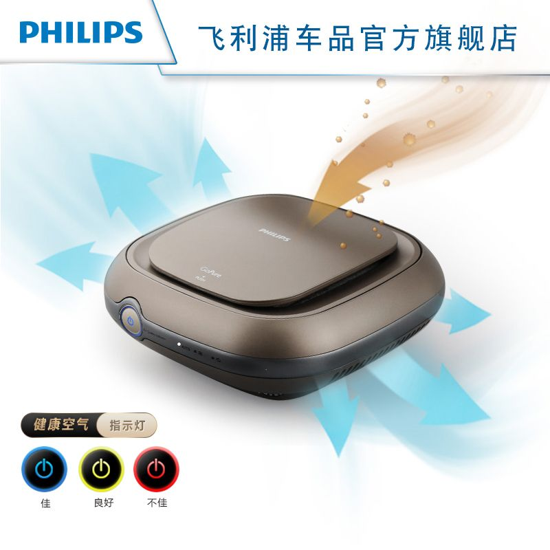 Car Air Purifier Remove Smoke Smell Formaldehyde Intelligent For Cars High Quality Conditioning