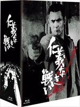 仁義なき戦い Blu-ray BOX<初回生産限定>