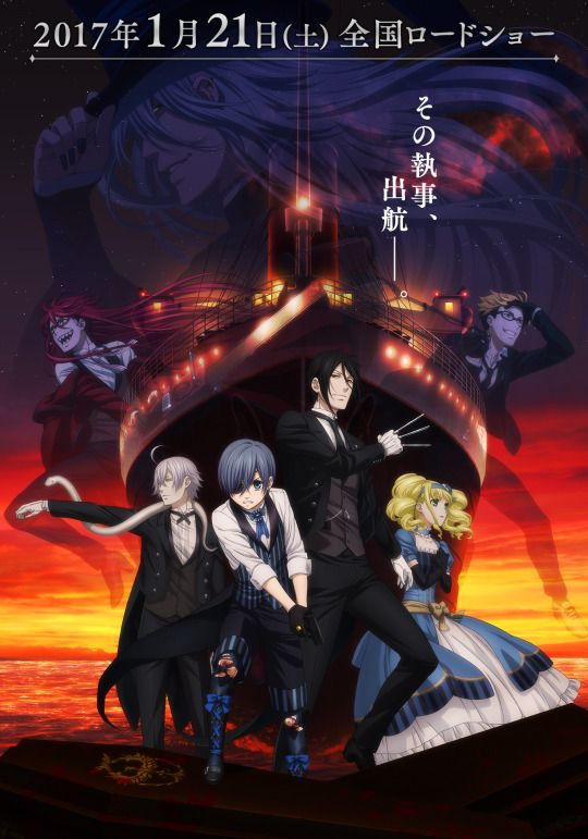 黒執事 Black Butler Book of Atlantic(I can't wait!!!!)                                                                                                                                                                                 More