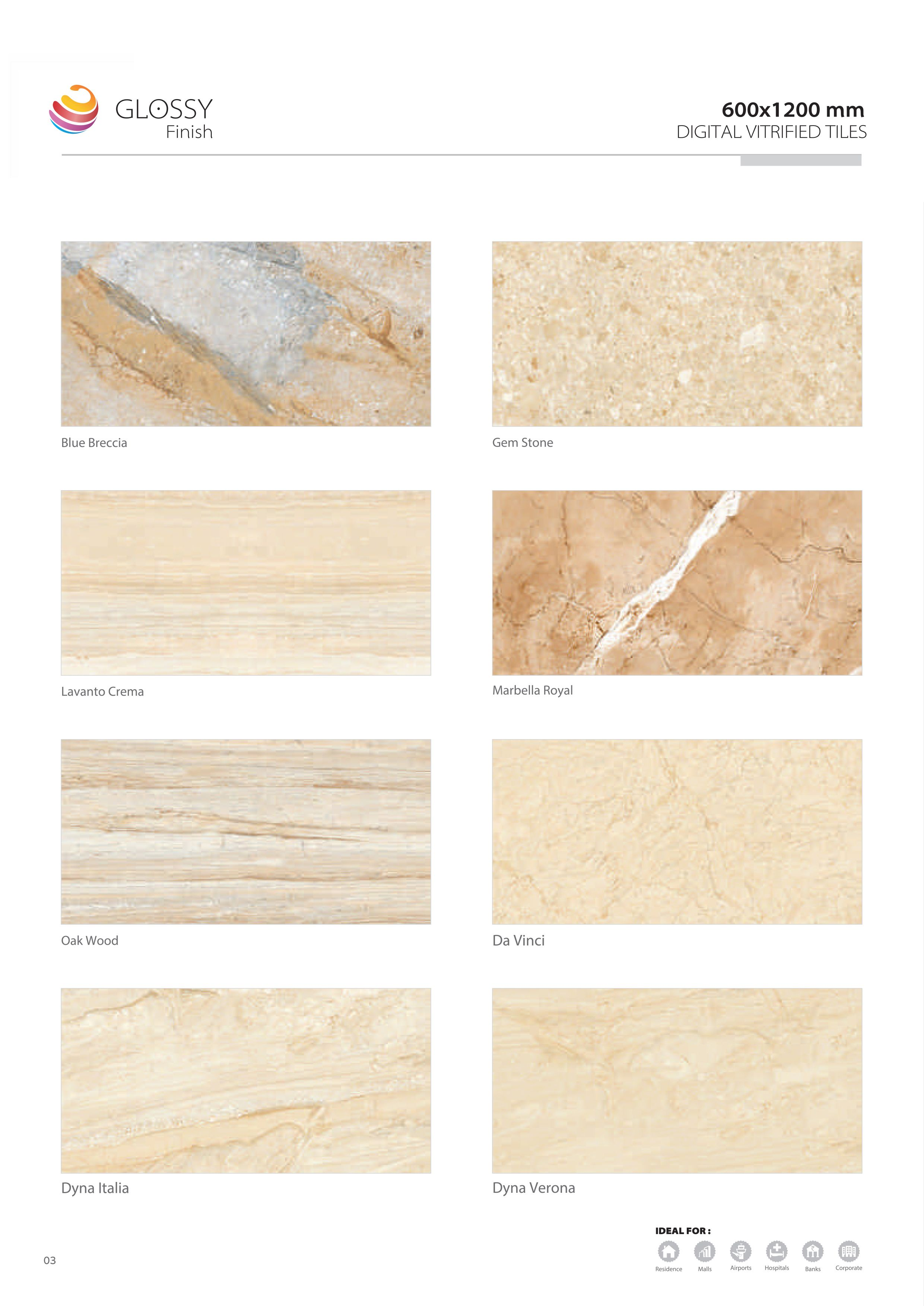 600 x 1200 mm pgvt vitrified tiles collection for more info visit 600 x 1200 mm pgvt vitrified tiles collection for more info visit our website dailygadgetfo Gallery