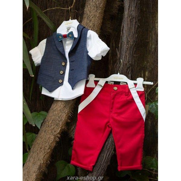 863304b61ac Ολοκληρωμένο κουστουμάκι βάπτισης Dolce Bambini σε κόκκινες/μπλε/λευκές  αποχρώσεις, Βαπτιστικό κουστουμάκι τιμές
