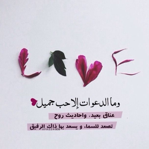 Pin On Hearts Love قلوب وحب