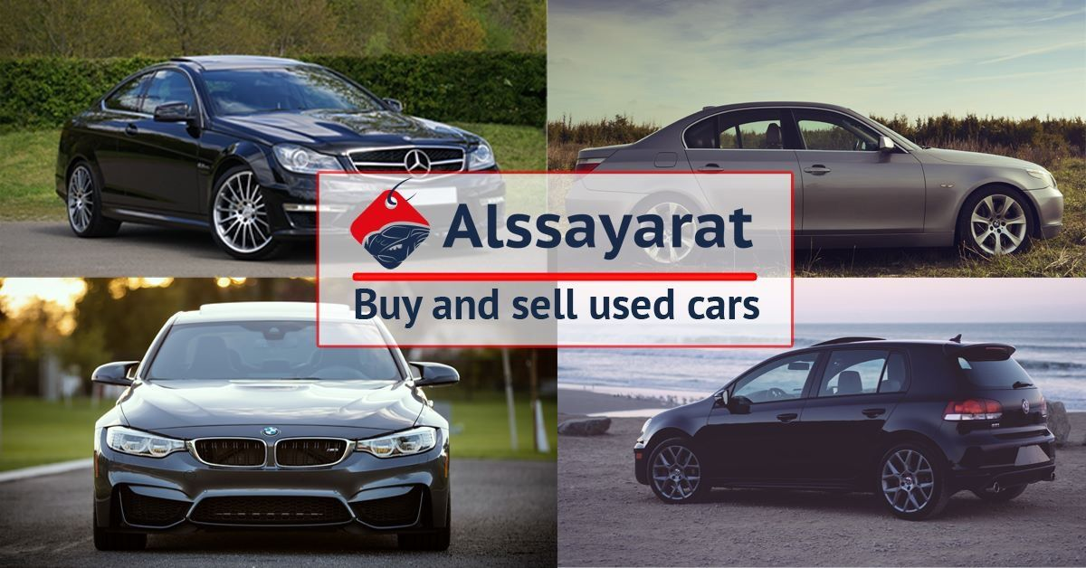 Buy or sell used cars. Sell used car
