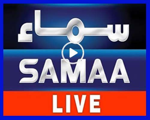 samaa tv live streaming online watch free dailymotion