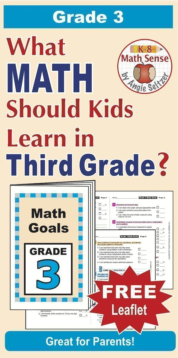 """This printable leaflet lists 48 """"I Can"""" goal statements for Grade 3"""