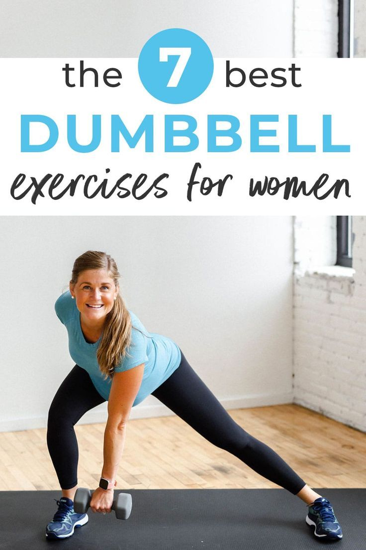 7 Best Free Weight Exercises for Women | Nourish Move Love #dumbbellexercises