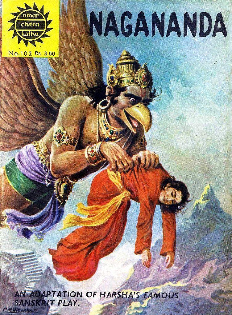 E Chitrakatha Amar Chitra Katha Nagananda Indian Comics Hindu Art Mythology Books