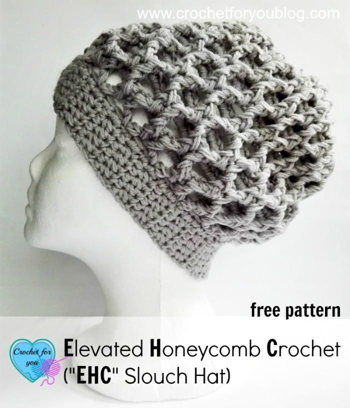 Elevated Honeycomb Crochet Hat | Library | Pinterest | Crochet ...