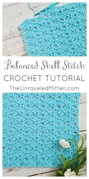 Crochet Stitch Tutorial: Balanced Shell Stitch #crochetstitches