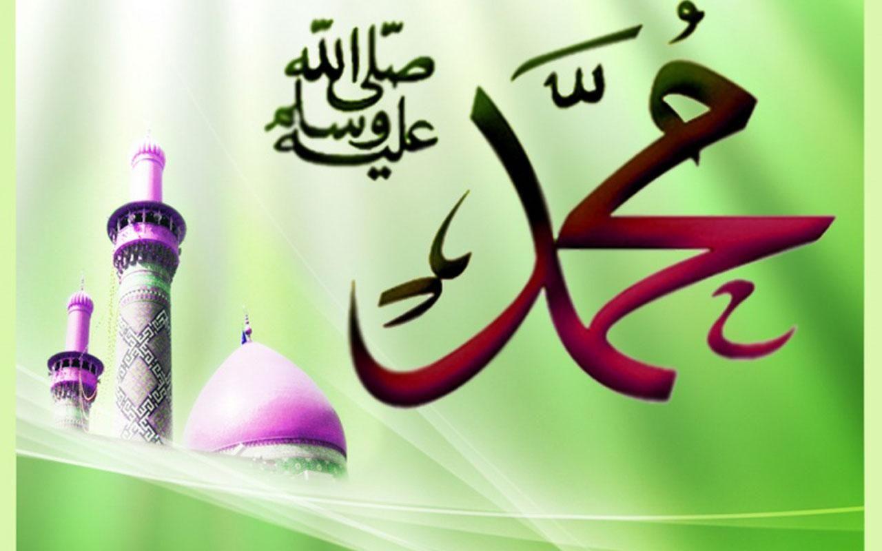 Most Beautiful Allah Muhammad HD Wallpapers