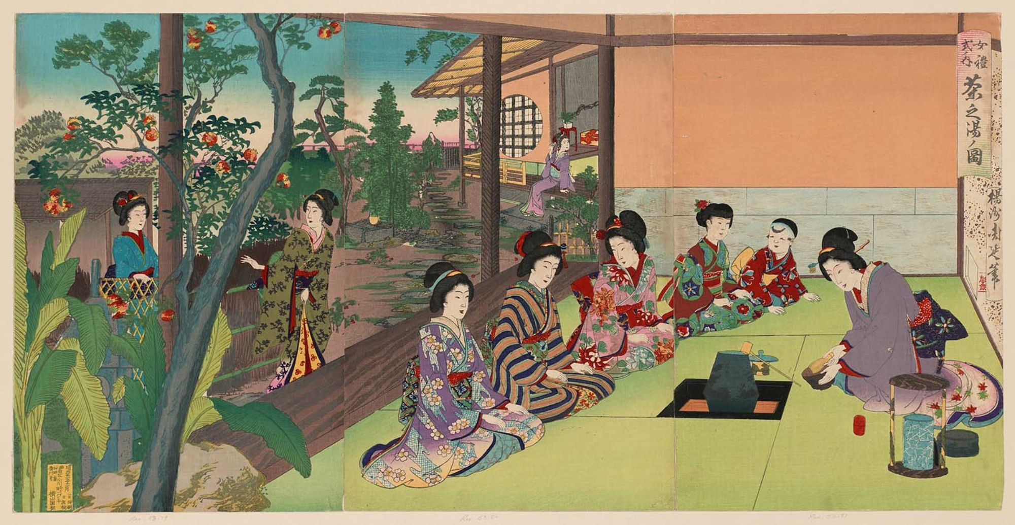 art of the japanese tea ceremony A guide to sado, the japanese tea ceremony sado - tea ceremony there are several schools of sado, or japanese tea ceremony, also known as chado or chanoyu.
